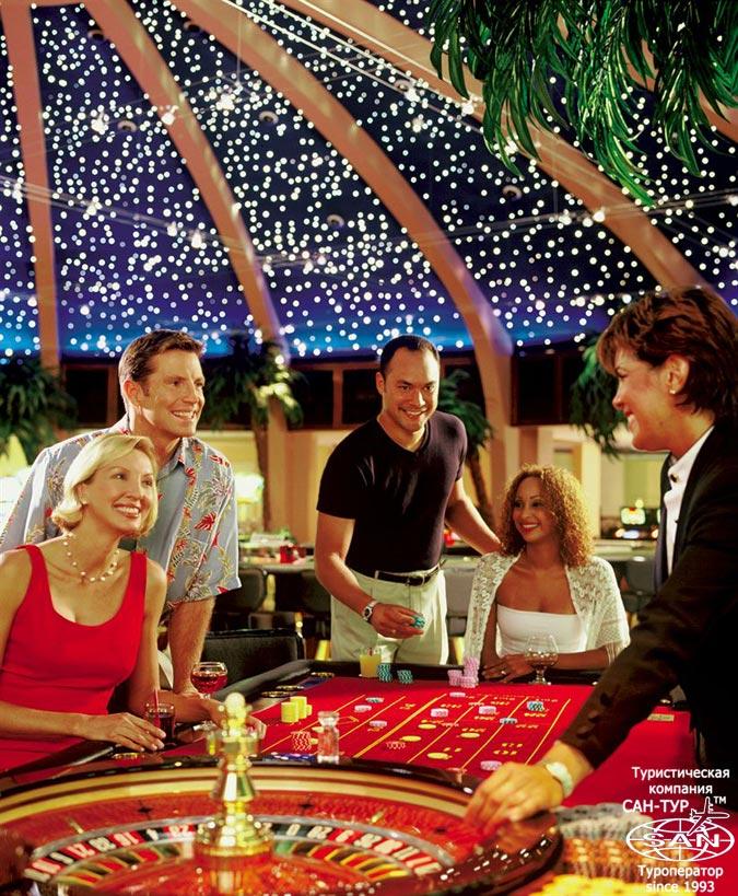 Купитькнига казино рояль