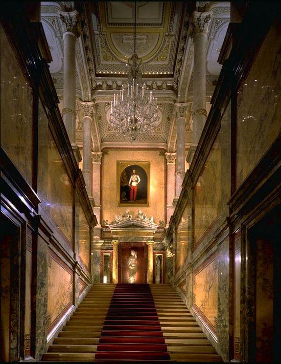 Отель HOTEL IMPERIAL VIENNA 5* отдых в Австрии САНТУР Туроператор