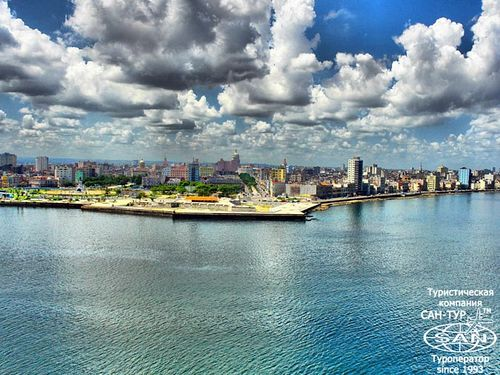 Куба далека, Куба рядом