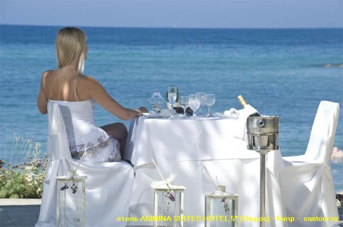 ASIMINA SUITES HOTEL 5* (Пафос) - туры на Кипр - САН-ТУР