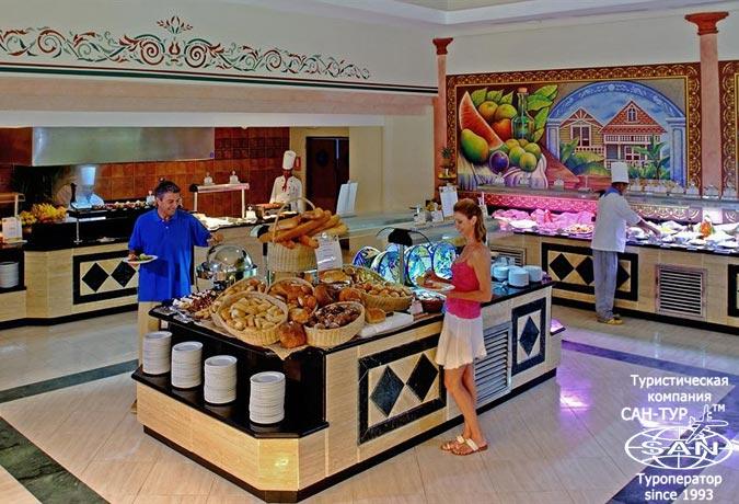 Фото отеля Gran Bahia Principe El Portillo 5* Доминикана