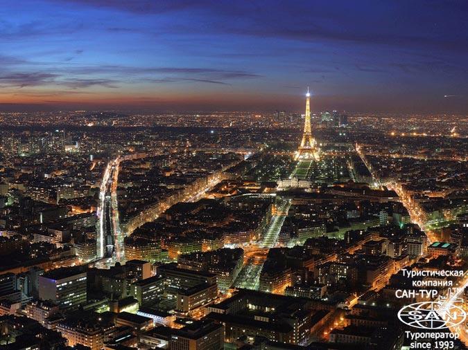 Добро пожаловать в Париж!