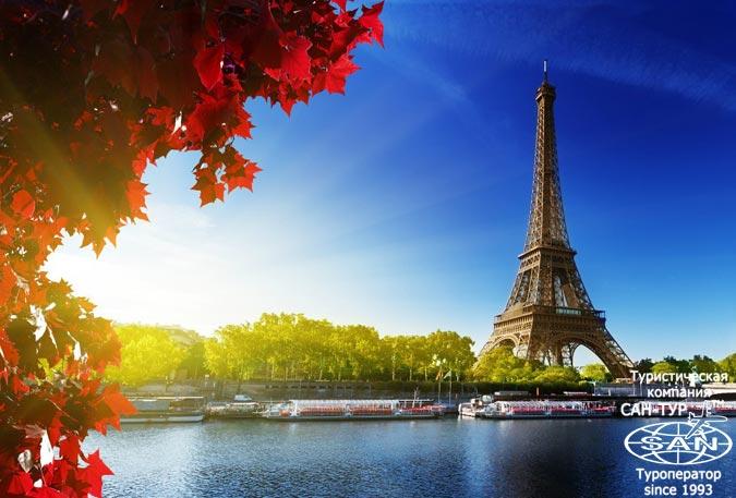 Экскурсионные туры в Париж