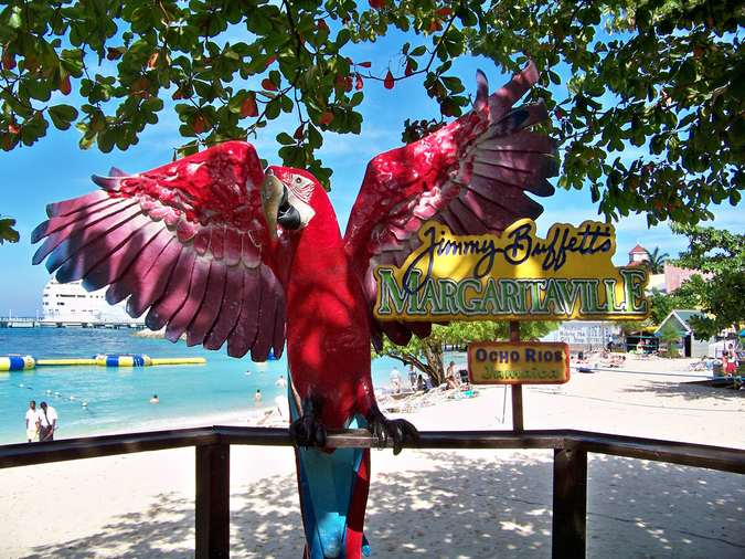 Отдых на Ямайке от туроператора САНТУР