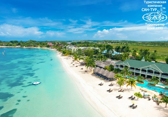 Новогодний тур на Ямайку