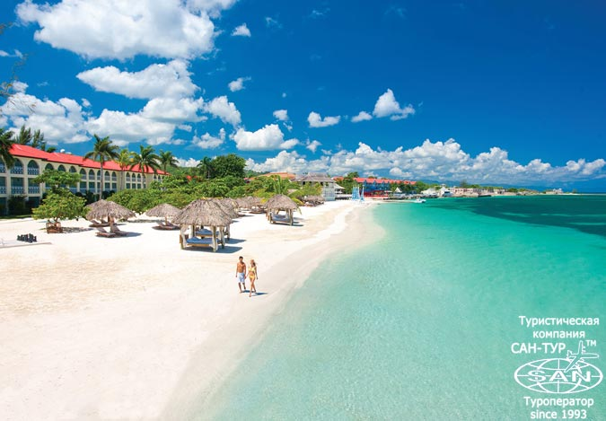 Поиск туров на Ямайку
