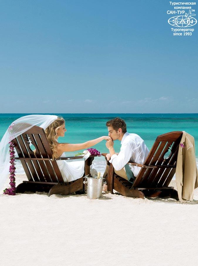 Свадьба на Ясмайке