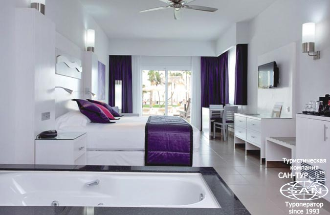 Фото отеля Riu Palace Jamaica 5* Ямайка