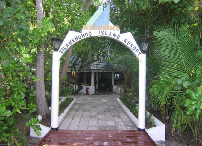 VILAMENDHOO ISLAND RESORT 4*