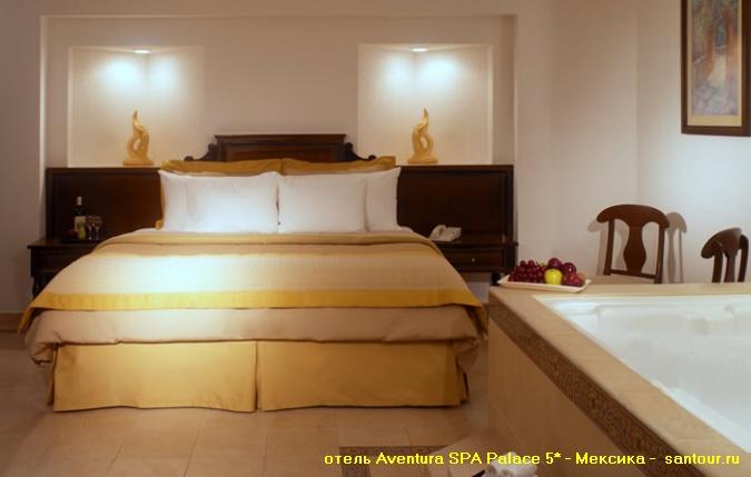 Отель AVENTURA SPA PALACE 5* отдых в Мексике САНТУР Туроператор