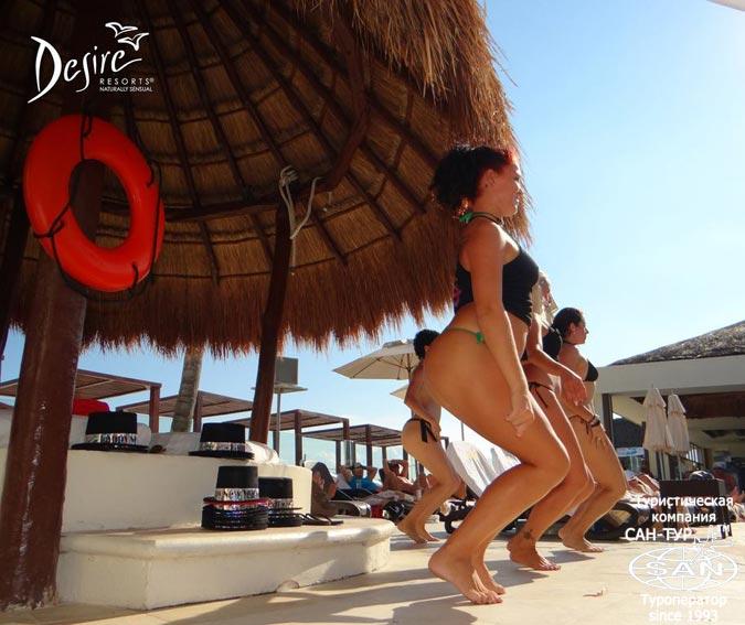 Нудистский отель DESIRE RESORT SPA RIVIERA MAYA 5* нудистский отель САН-ТУР