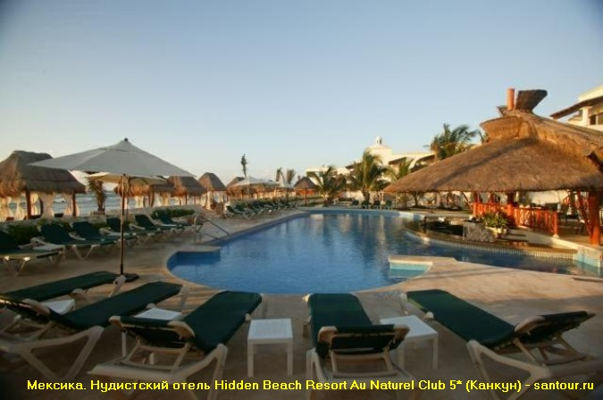 Отель HIDDEN BEACH RESORT AU NATUREL CLUB 5* нудистские туры Мексики отдых в Мексике САН-ТУР