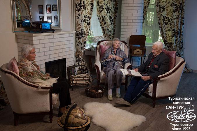 дом престарелых в уральске