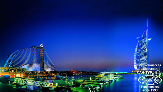 Туры в Дубаи 2019