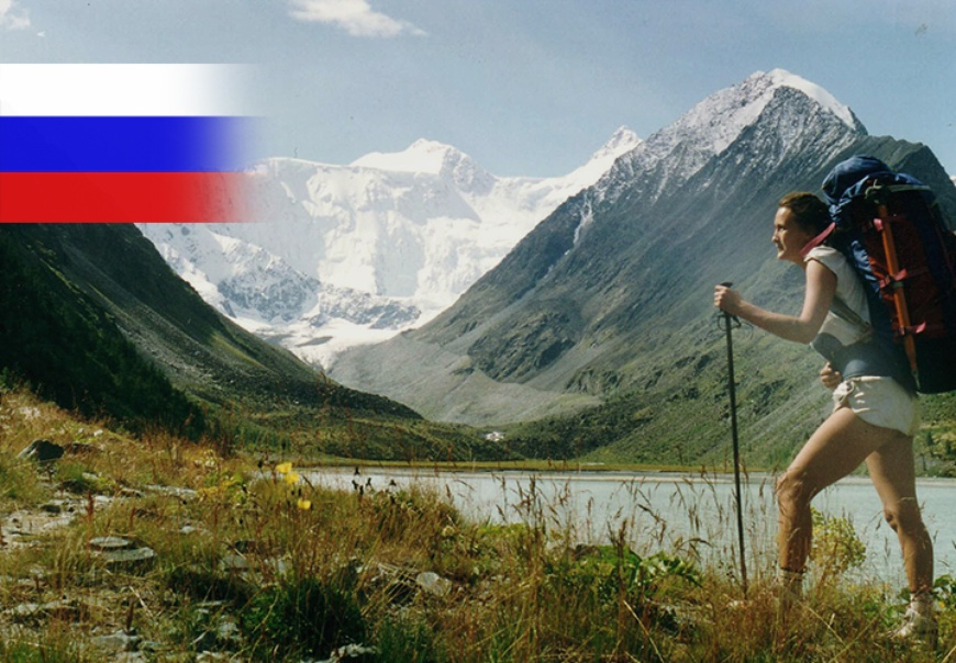 Сибирь: среди таёжного полёта