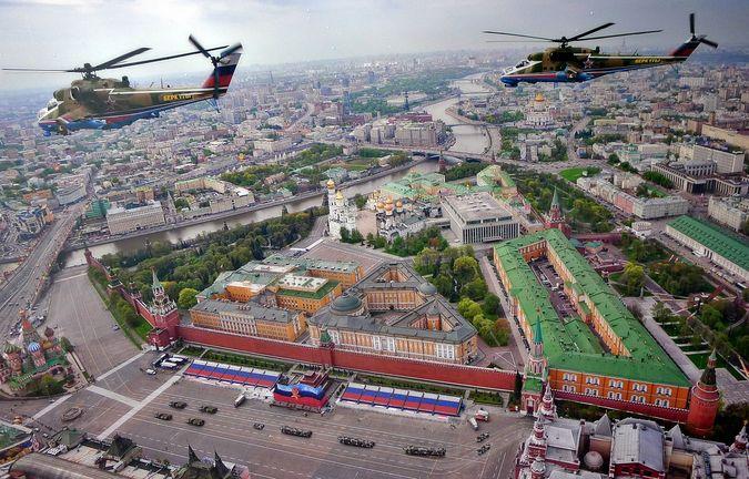 Фото Российской Федерации