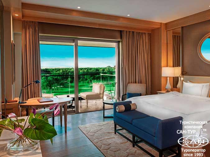 Гарантированные номера отеля Regnum Carya Golf & Spa Resort 5* от САН-ТУР