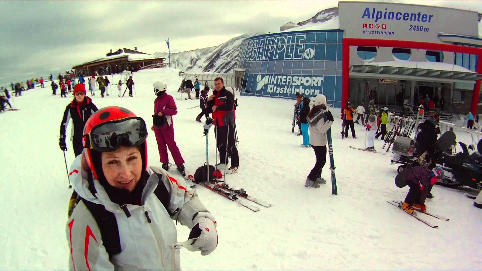 Новогодние туры в Австрию. Курорт Капрун