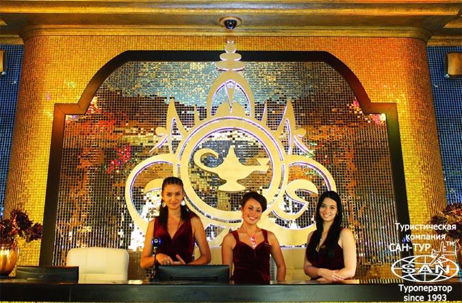 казино в казахстане алладин