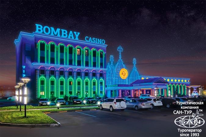 bombay_casino_1.jpg