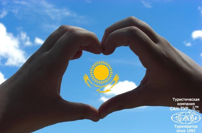 Фото Республика Казахстан