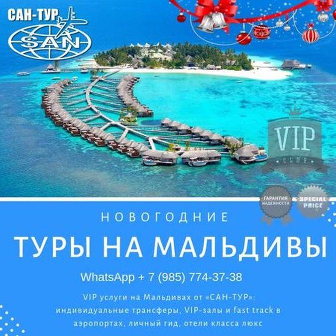 Heritance Aarah Hotel Maldives - туры на Мальдивы  для влюблённых пар и семейного отдыха на Новый год