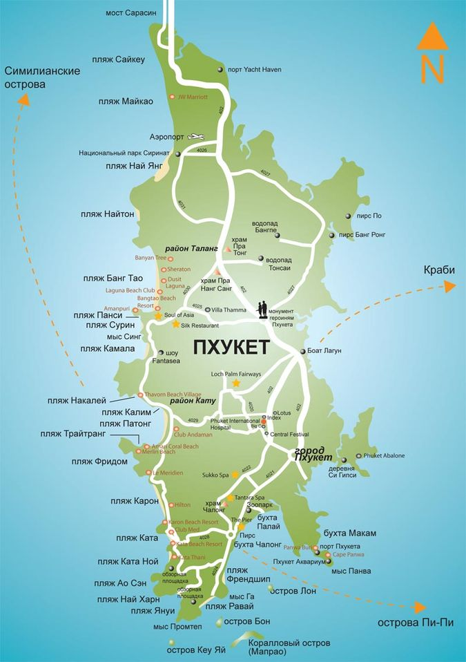 Туры в Пхукет 2019
