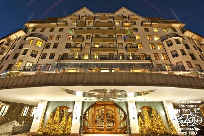 Фото отеля Carlton Sankt-Moritz 5* Санкт-Мориц Швейцария